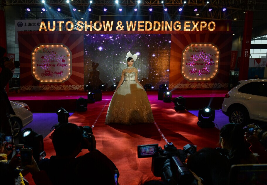 Chenzhou (the first Wedding Expo) and Winter Show